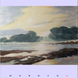 Wolkendurchbruch, 2009 Aquarell, 48x36