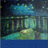Sternennacht über der Rhone, 2007 (nach Vincent van Gogh) Öl. 60x50